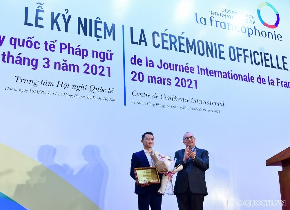 International Francophonie Day 2021 honours women