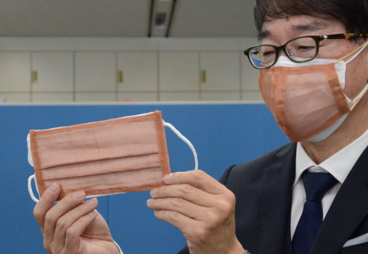 japans startup develops antibacterial copper fiber sheet