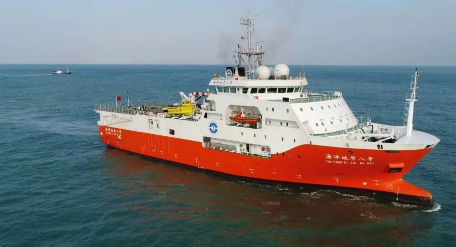 reuters chinese haiyang dizhi 8 survey vessel returns to vietnams eez