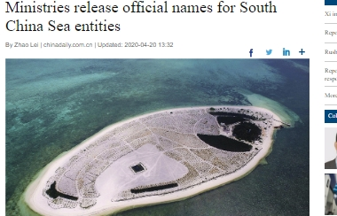 china illegally releases official names for east sea entities