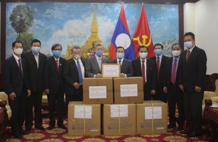 Friendship association assists Lao