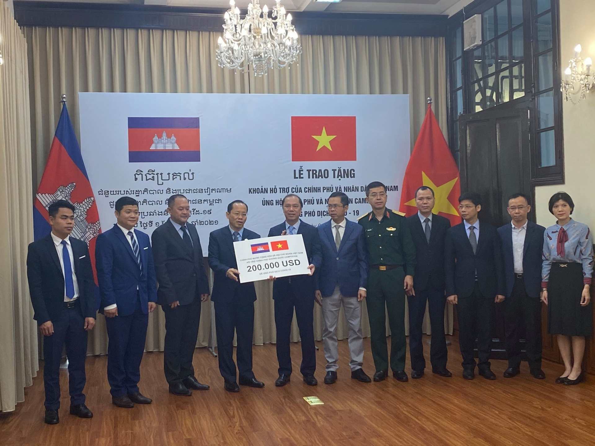 Cambodian PM sends letter thanking Vietnam for COVID 19 aid