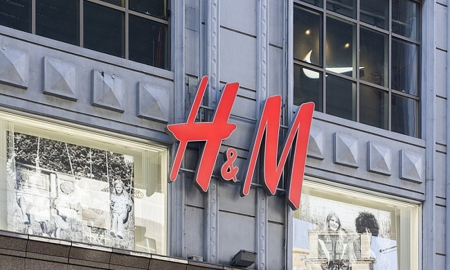 What we know about H&M