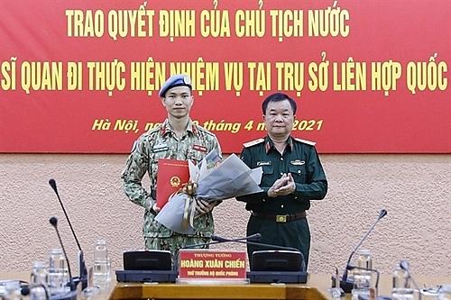 Next Vietnamese officer to work at UN Headquarters