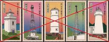 Taiwan again issues stamp set violating Vietnam's territorial sovereignty in Bien Dong Sea