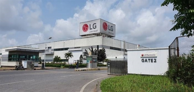 LG Electronics smartphone plant in Vietnam turned into manufacturing home appliance