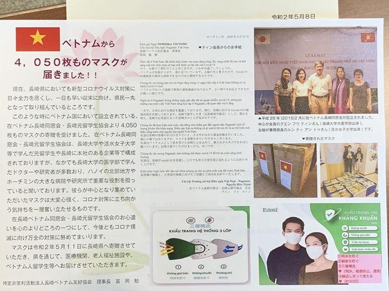 vietnam japan friendship chapter donates over 4000 masks to nagasaki prefecture