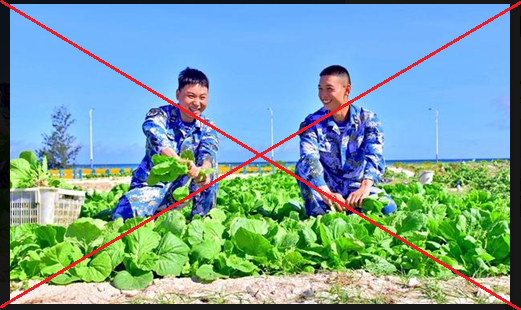 all activities without vietnams permission in paracel and spratly archipelagos valueless