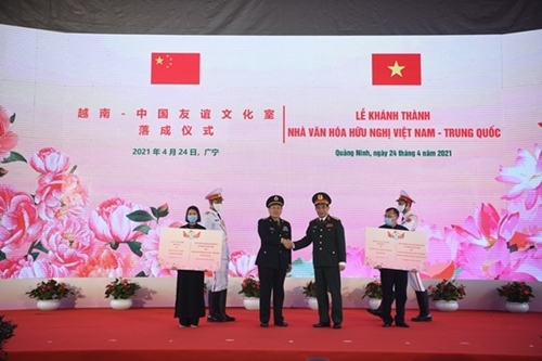 Vietnam - China friendship cultural house opened in border province