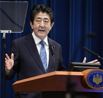 PM Abe: Japan to ease entry restrictions on four countries, including Vietnam