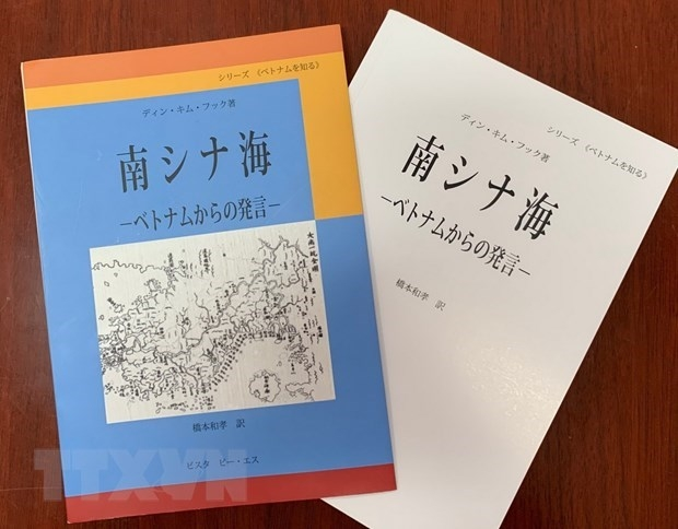 japanese prof translates book affirming vietnams sea island sovereignty