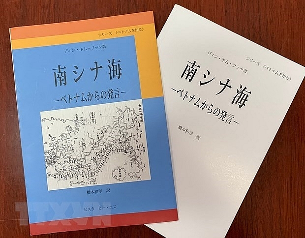 Japanese Prof translates book affirming Vietnam's sea, island sovereignty