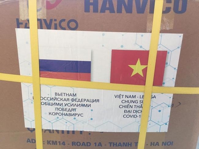 COVID-19: Vietnam