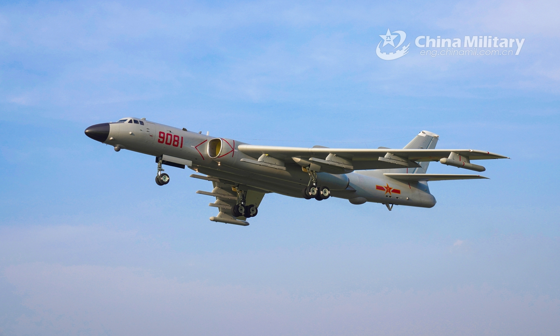 China again deploying bomber to Paracel archipelago and violating Vietnam's sovereignty