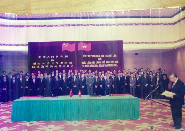 20th anniversary of vietnam china land border treaty to celebrate in quang ninh
