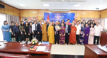 national congress of vietnam peace committee held in hanoi