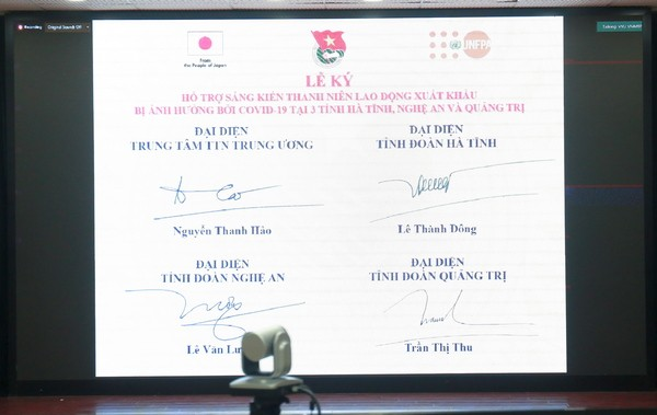 The signing ceremony was held online on Sep. 15.