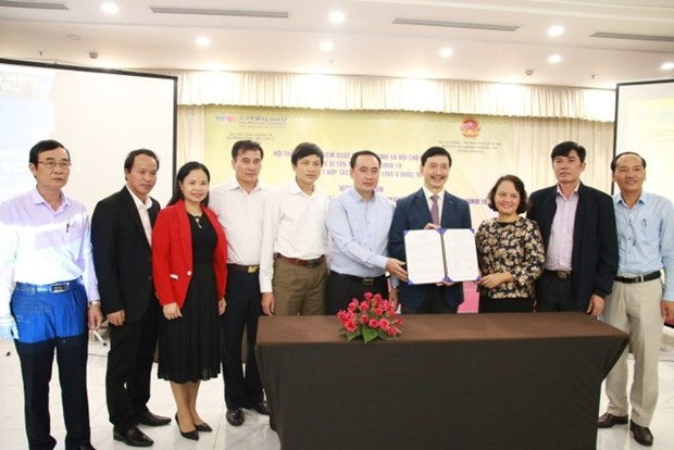 MoU signed to support people with meritorious services the revolution