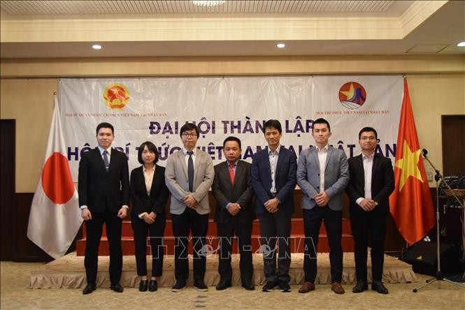 association of vietnamese intellectuals in japan established