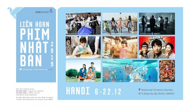 japanese film festival to take place in hanoi