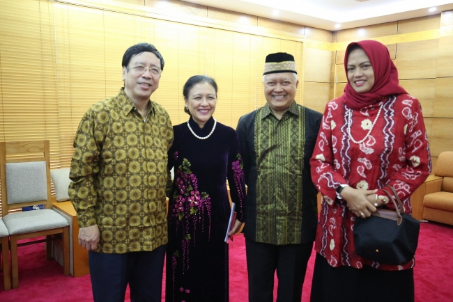 Indonesian Ambassador honoured with VUFO