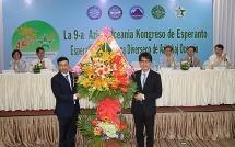 ninth asia oceania esperanto congress more than just words