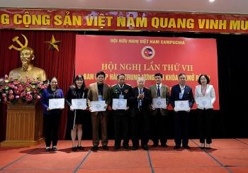 Five key activities of Vietnam – Cambodia Friendship Association in 2020