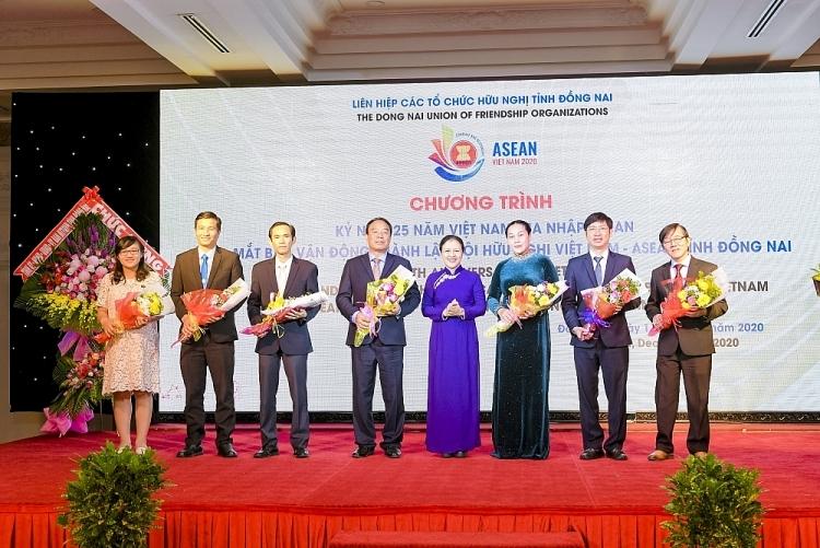 Debuting mobilisation committee to establish Dong Nai's VN   ASEAN Friendship Association