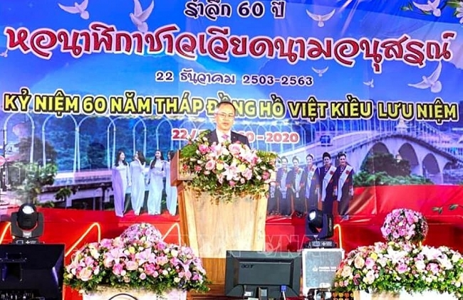 60th anniversary of Vietnamese Memorial Clock Tower in Thailand marked