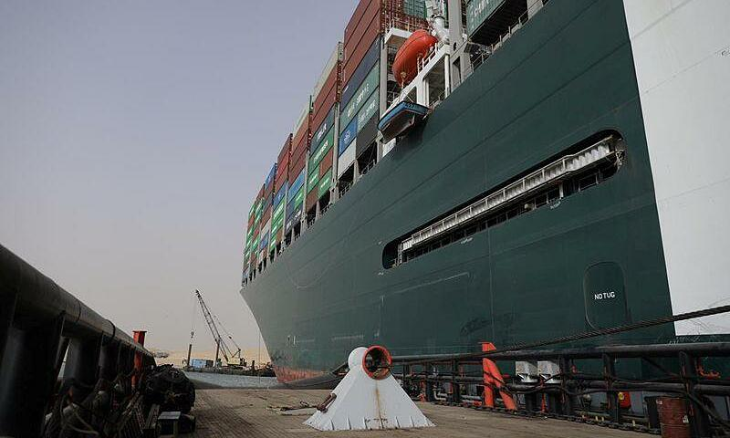ministry vietnamese firms should proactively respond to suez canal blockage