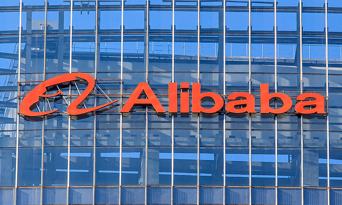 Alibaba's office in Beijing, China. Photo by Shutterstock/testing.