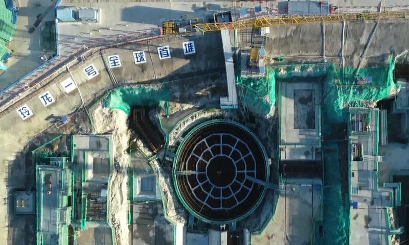 Construction On World