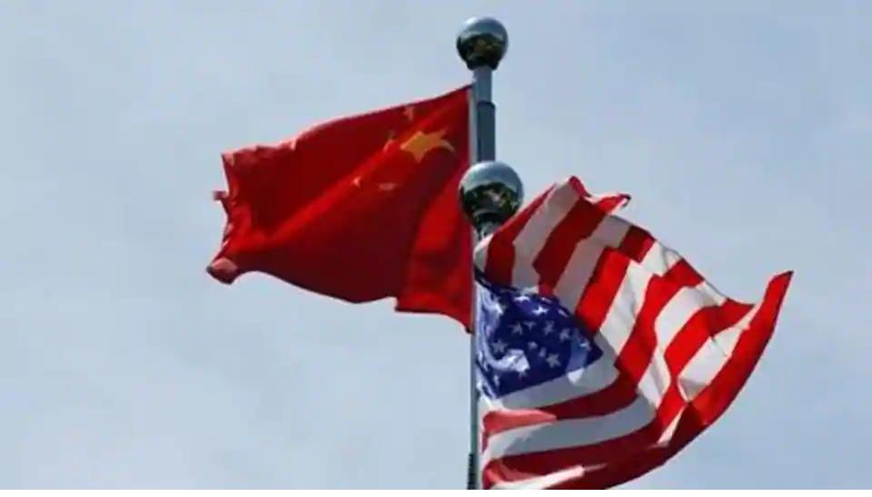 1742 flag us china
