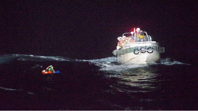 ship capsizes in storm off japan 43 crew nearly 6000 cattle missing