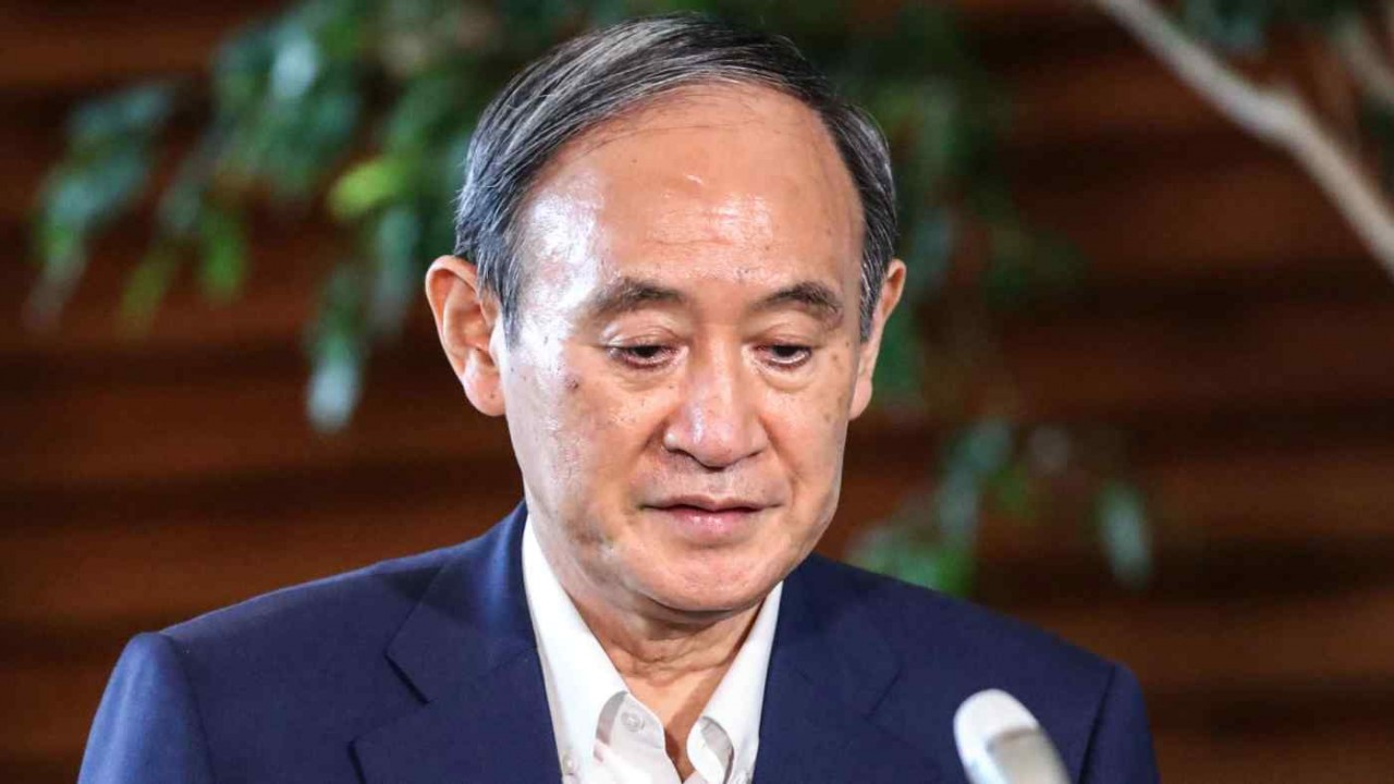 Japan's Prime Minister Yoshihide Suga to Resign This Month