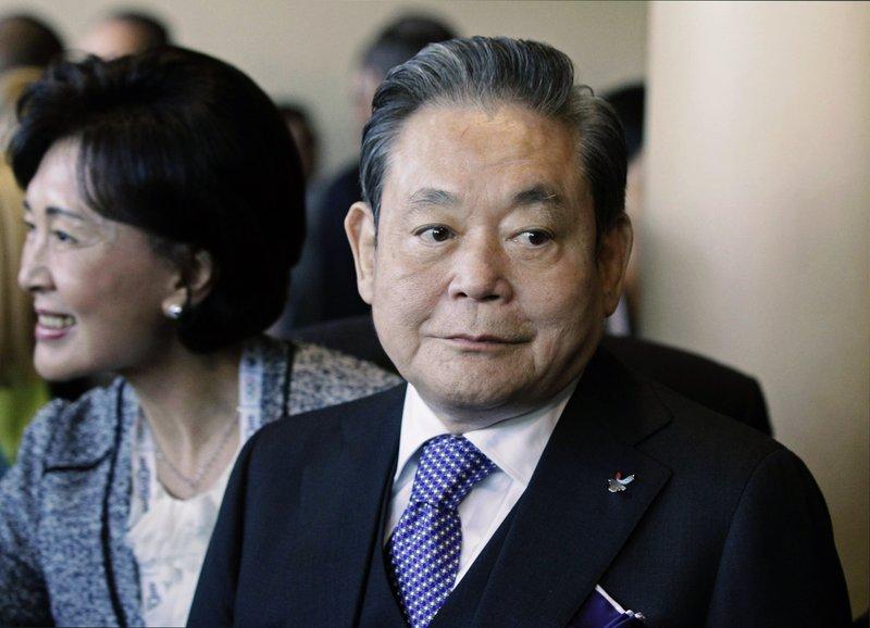 samsung chairman lee kun hee dies at 78