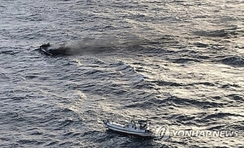 Six Vietnamese fishermen missing in boat fire offshore RoK's island