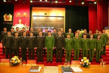 an overview of vietnam ministry of national defence