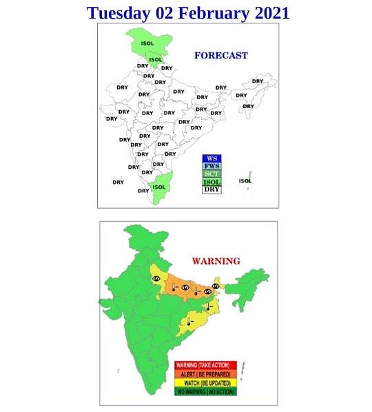 4817 india 222