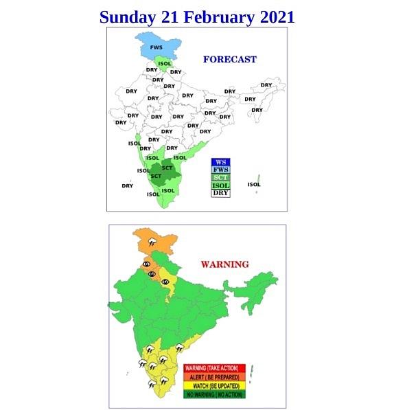 5711 india 212 1