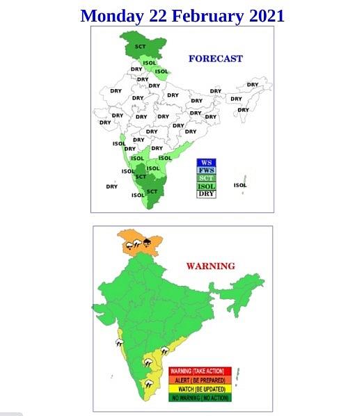 3321 india 222 3