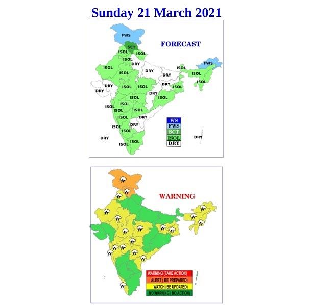 4809-india-213-1