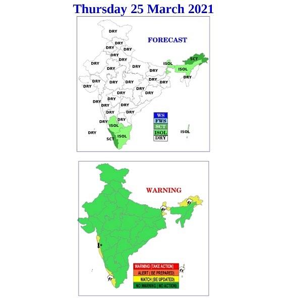 3555-india-253-1