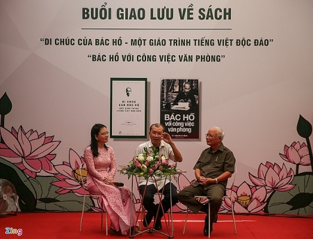 Ho Chi Minh City book street sets summer vibe with diversities of activities