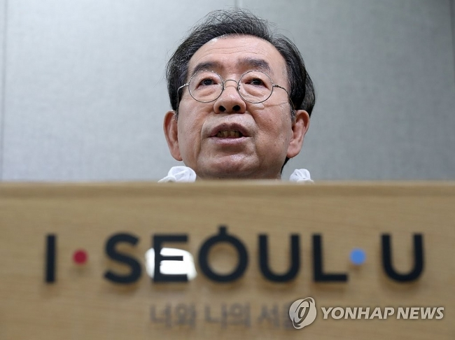Controversial death of Seoul Mayor fuels concerns over sexual harassment and #MeToo movement