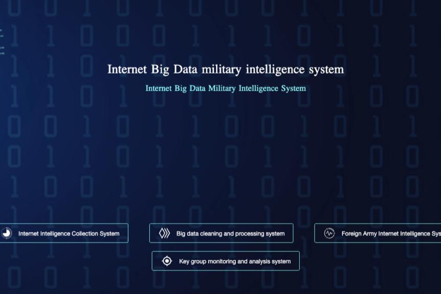 zhenhua data leak china tech company harvests personal details of millions around the world