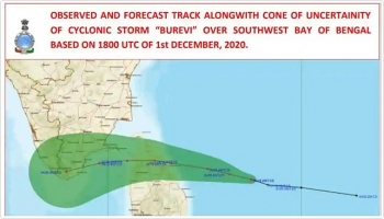 india weather forecast latest december 3 heavy rainfall by cyclone burevi brewing over southwest bay of bengal