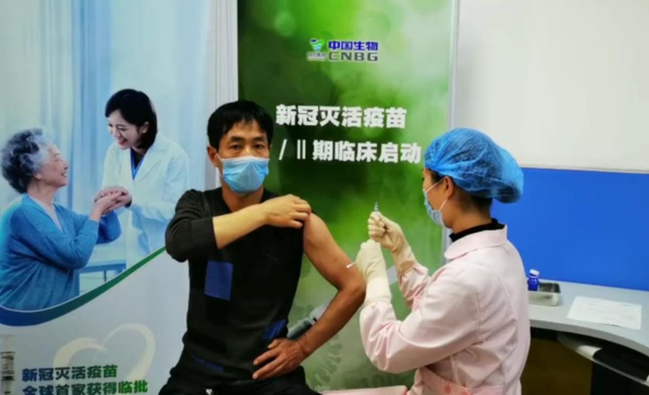 1619 china vaccine