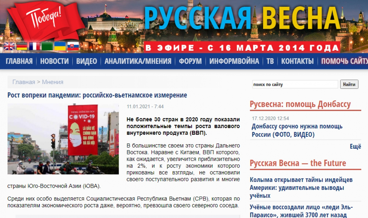 vietnamese economic growth impressively highlighted on russian paper