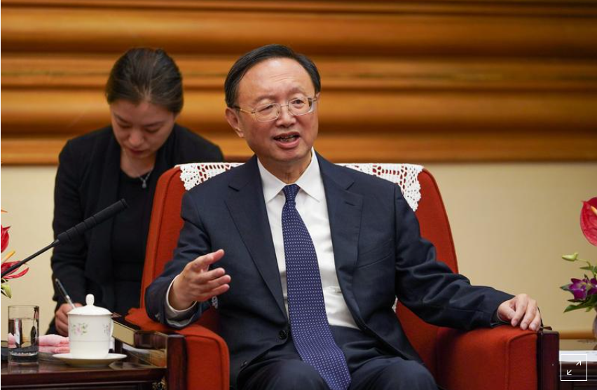 Top Chinese diplomat calls for China, U.S. to mend relations